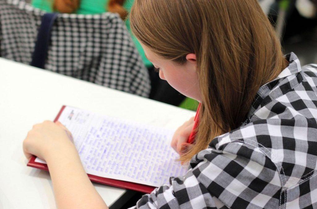 Binecuvântare şi încurajare pentru examene
