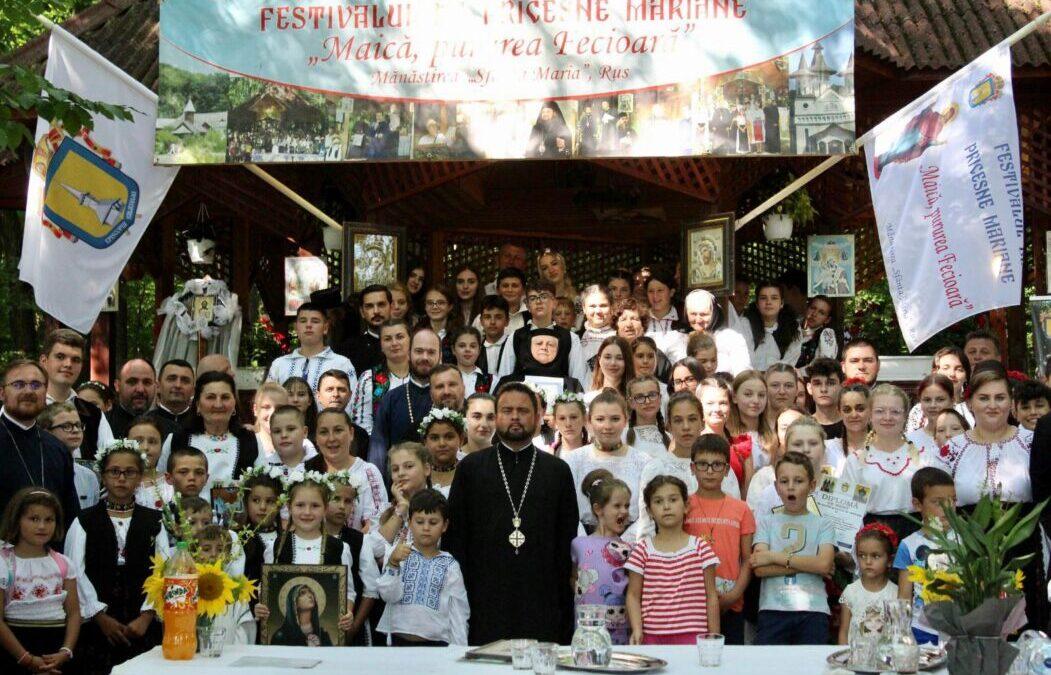 """Festivalului de Pricesne Mariane ,,Maică, Pururea Fecioară"""" ediția a X-a"""